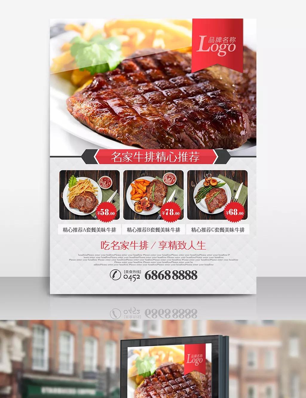 Poster Steak Barat Mudah Steak Stik Lada Hitam Burdock Makanan