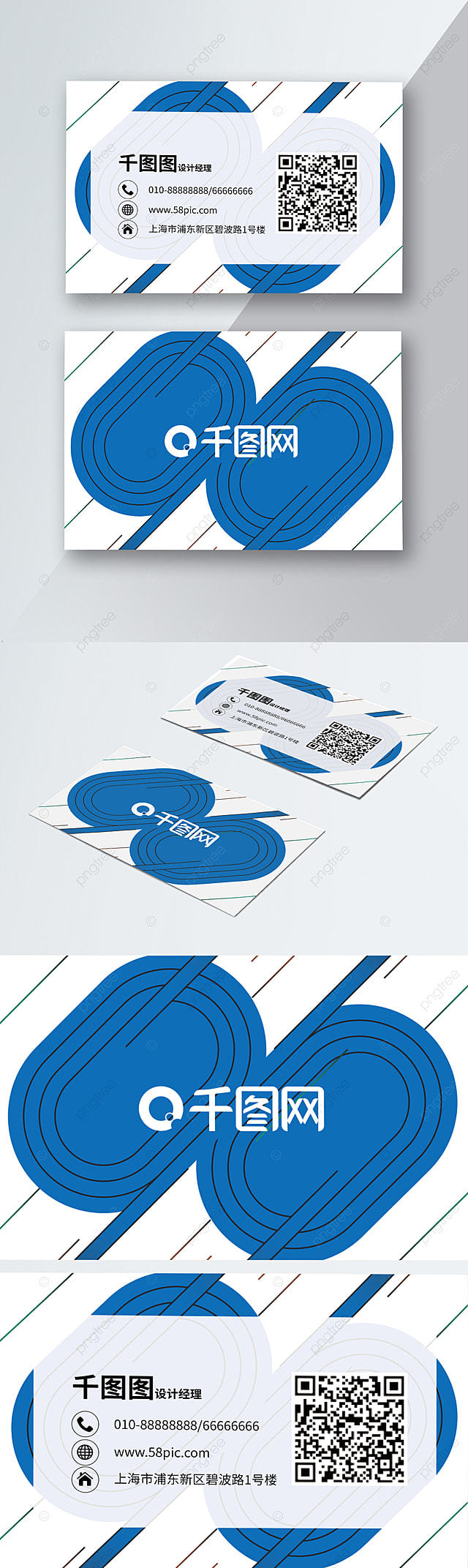 Catering Business Card European Business Card Profile