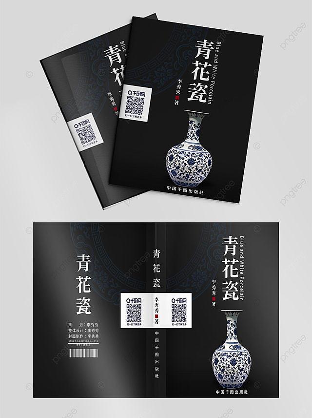 Couverture Rigide Livre Porcelaine Bleue Et Blanche Livre