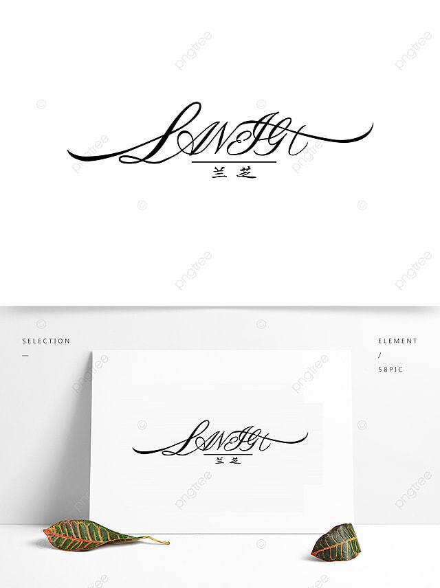 Lange Logo High End Korean Skin Care Ai Template For Free Download