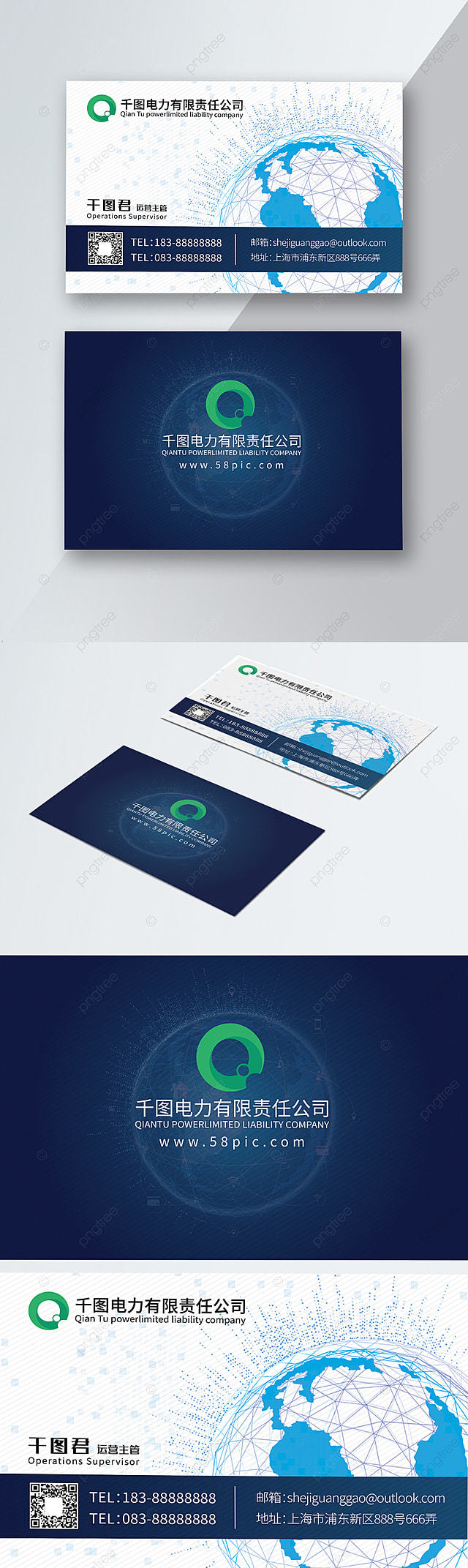 Engineer Business Templates Psd 36 Design Templates For Free Download