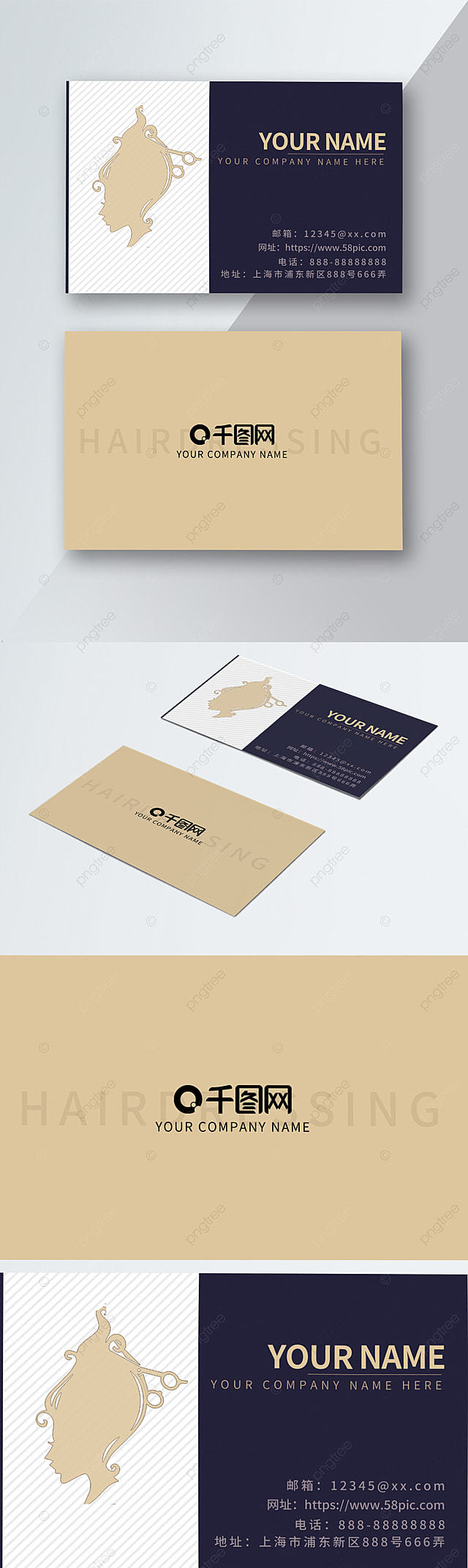 Simple Business Card Exquisite