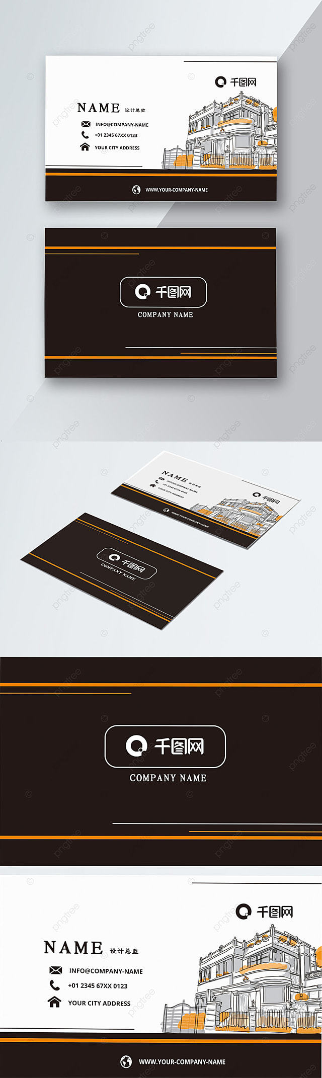 Sketch Supreme Building Business Card Material Download