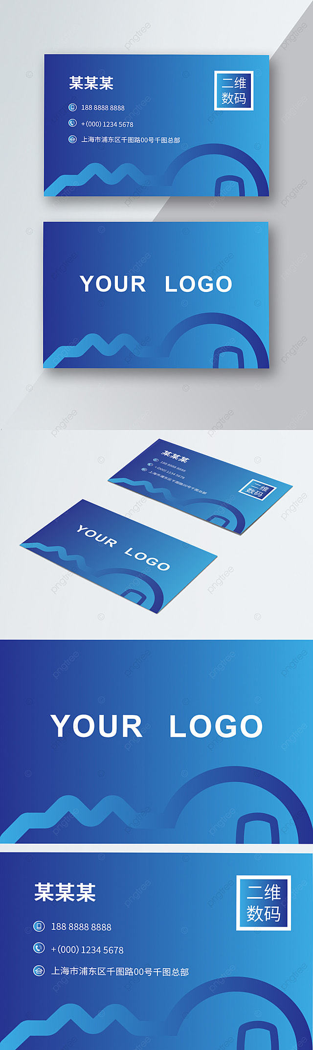 Unlock Business Card Template Download Business Card Unlock