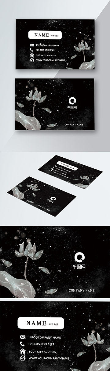 High end black and white business card Yinglian ceramics shading floor Template