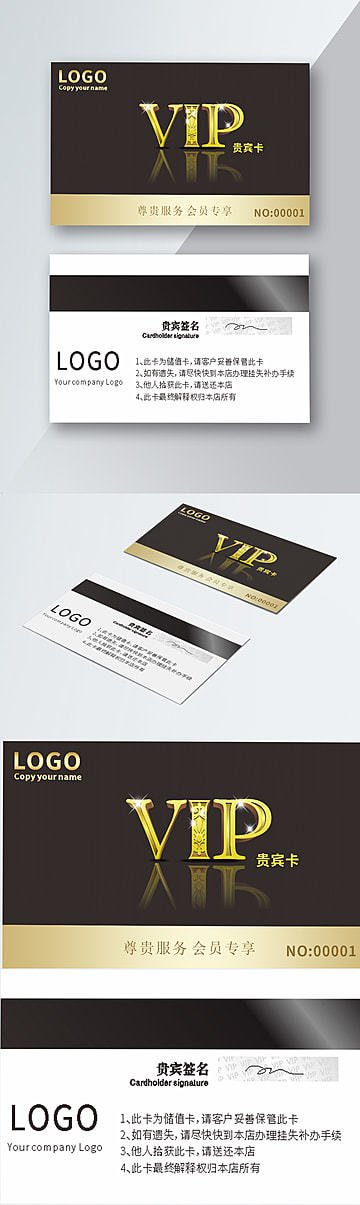 Gold Vip Badge Template Download, Golden Circle Label, Vector
