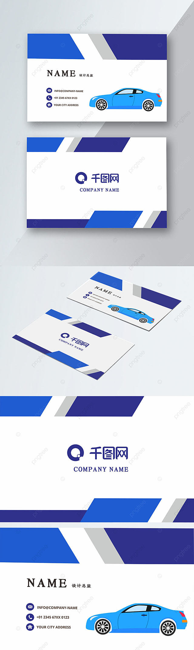 Business Card Driving School