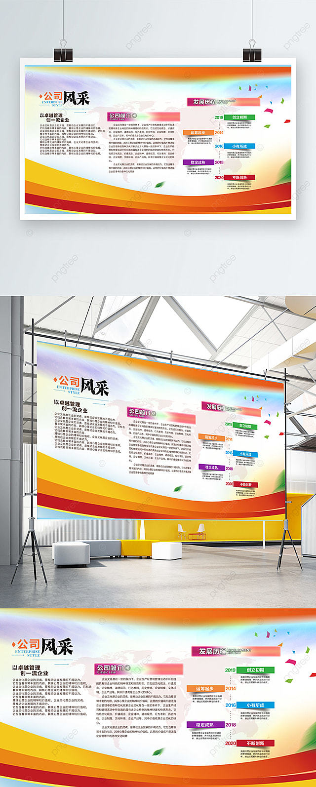Cdr Blue Background Corporate Culture Company Profile Template For Free Download On Pngtree
