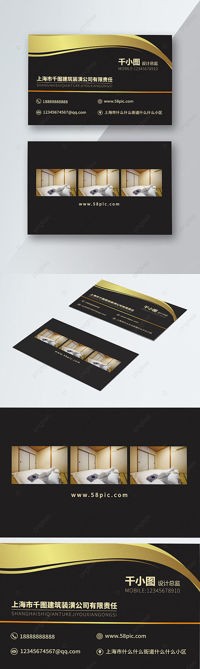 Steel Doors And Windows Business Cards