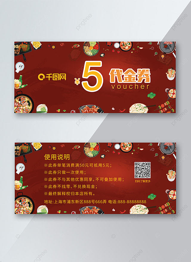 Plate Burning Kitchen 5 Yuan Vouchers