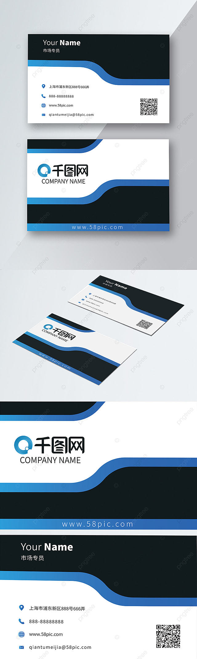 Taxi Business Card Taxi Service Business Card Taxi Driver