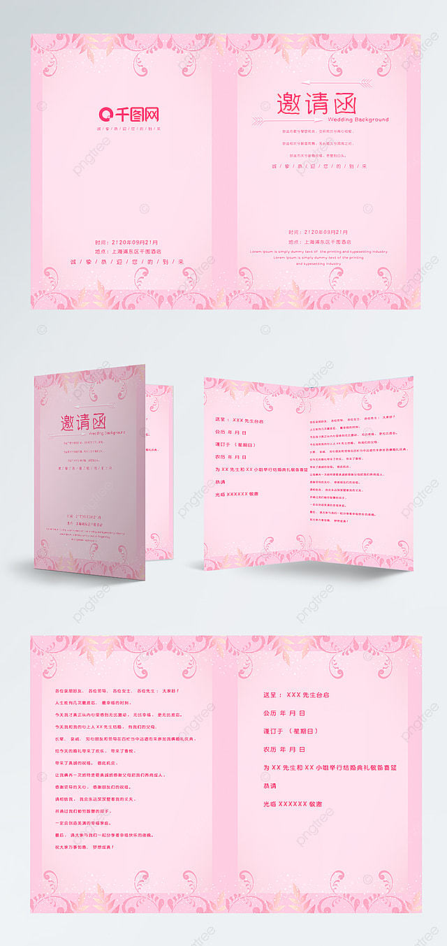 Wedding Banquet Invitation Watercolor Template For Free Download
