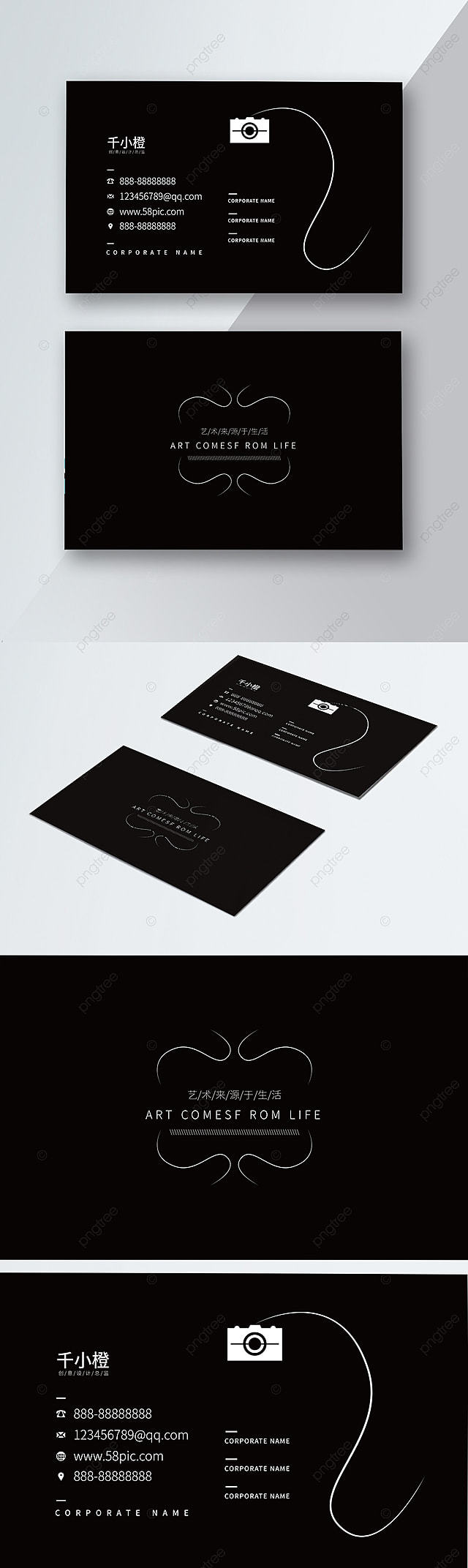 Photographer Business Card Template from png.pngtree.com