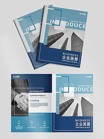 company album company profile corporate album cover Шаблон