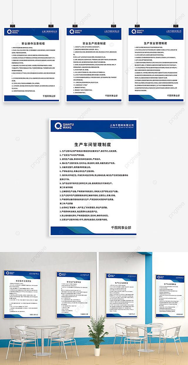 Tarjeta Institucional Tarjeta Del Sistema Financiero Sistema