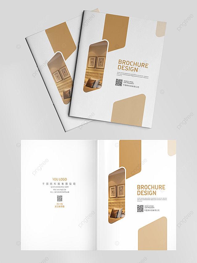 Intérieur Décoration Maison Couverture De Maison Modèle de ...