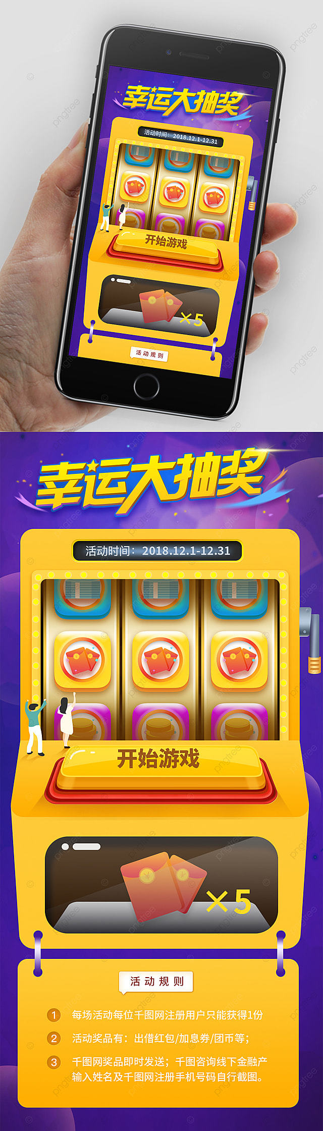 Slot Machine Ui Interface Design Game Console Template for