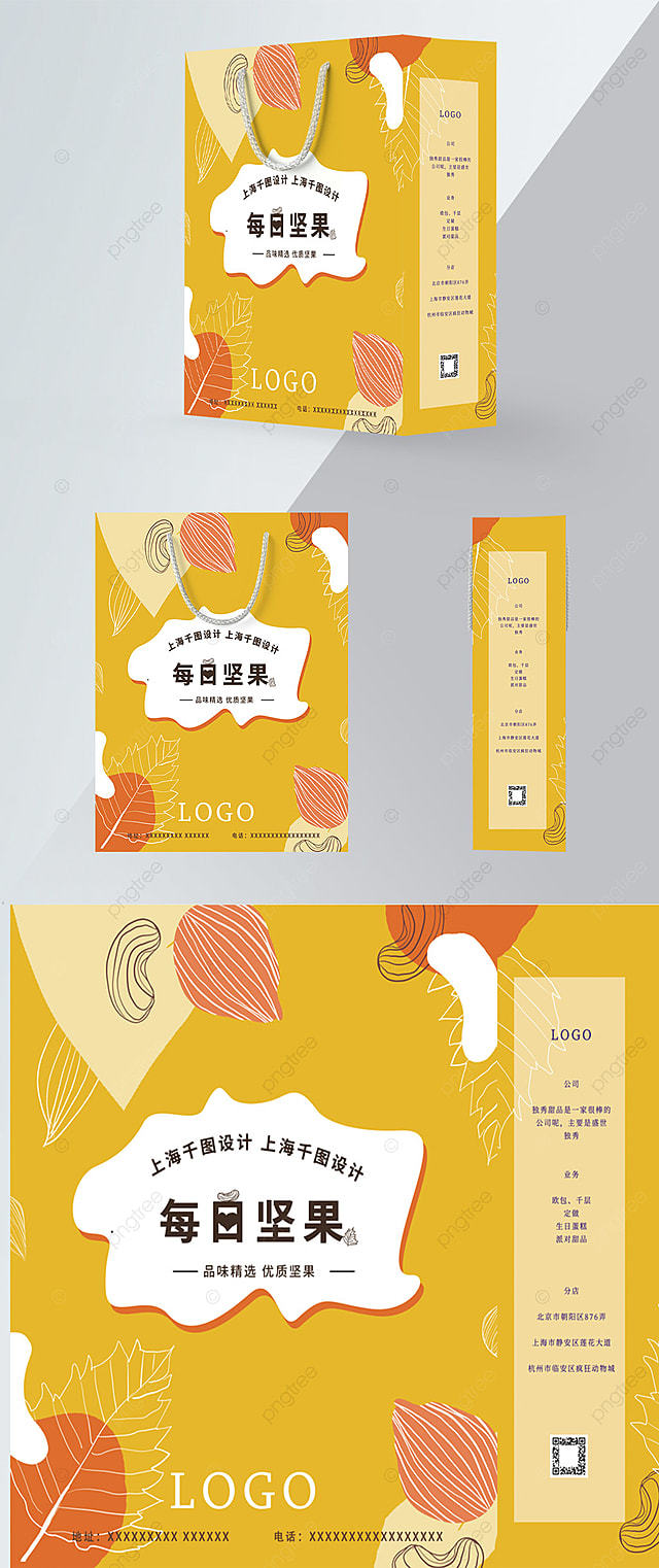 Snack Packaging Design Bottle Stickers Popcorn Stickers Psd