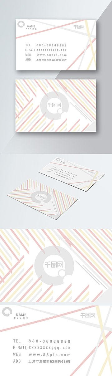Contact Card Templates Psd 23 Design Templates For Free Download