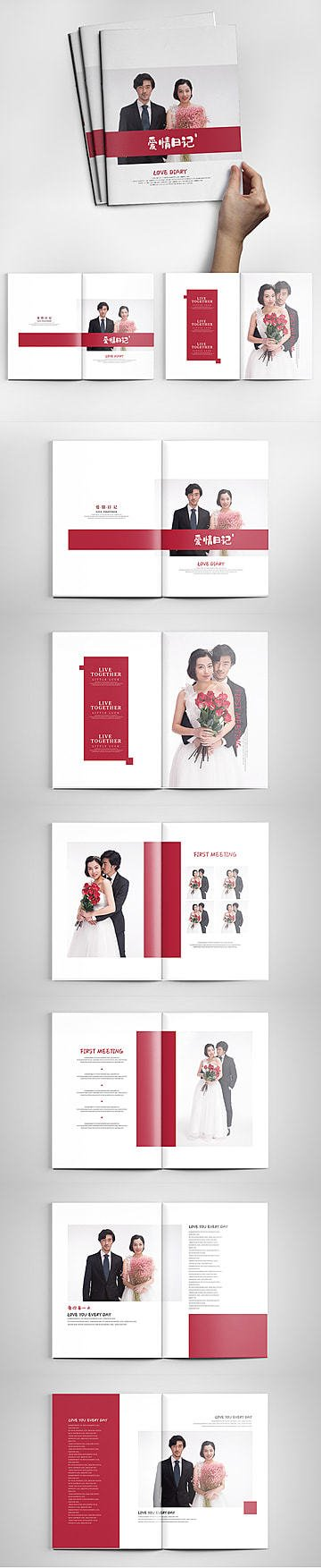Photo Album Templates Psd Design For Free Download Pngtree