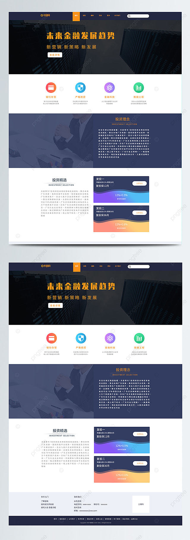 Business Web Design Template Material Download Business Web Design Template Template Download Business Web Design Template Business Template For Free Download On Pngtree