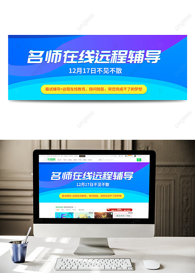 Education banner degrees website Template for Free Download