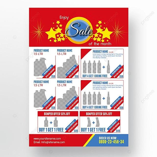 produit flyer mod u00e8le de t u00e9l u00e9chargement gratuit sur pngtree