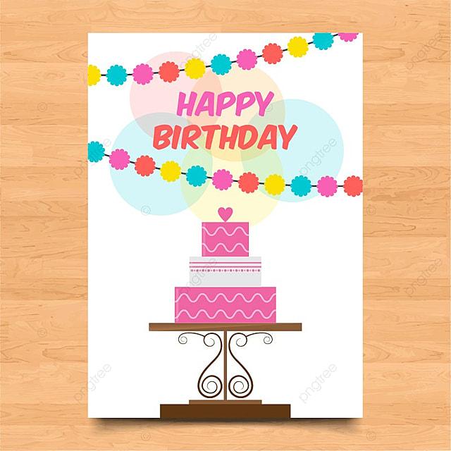 Pngtreeにカラフルな誕生日カードのテンプレートテンプレートの無料