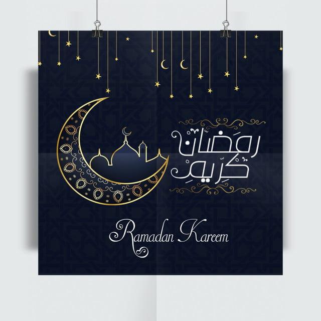 Islam ramadan moon greetings template for free download on pngtree islam ramadan moon greetings template m4hsunfo