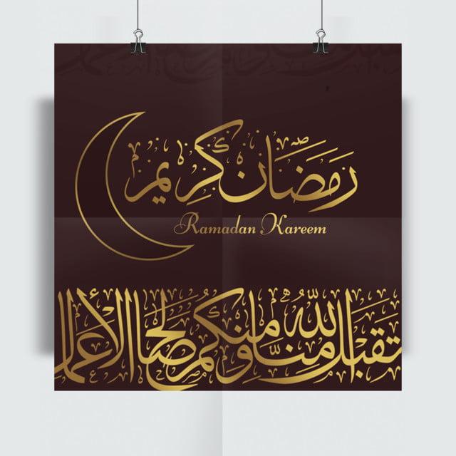 Elegant islamic greeting ramadan template for free download on pngtree elegant islamic greeting ramadan template m4hsunfo