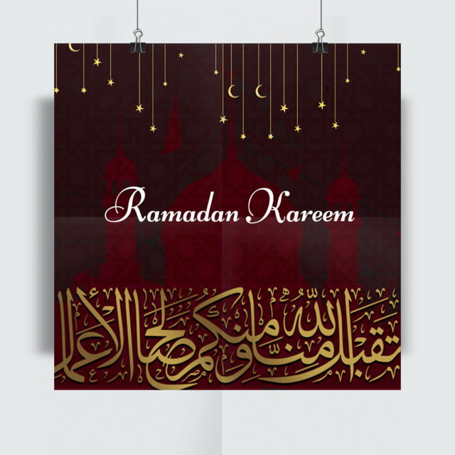Red Islamic Greeting Foe Ramadan With Calligraphy Template For Free