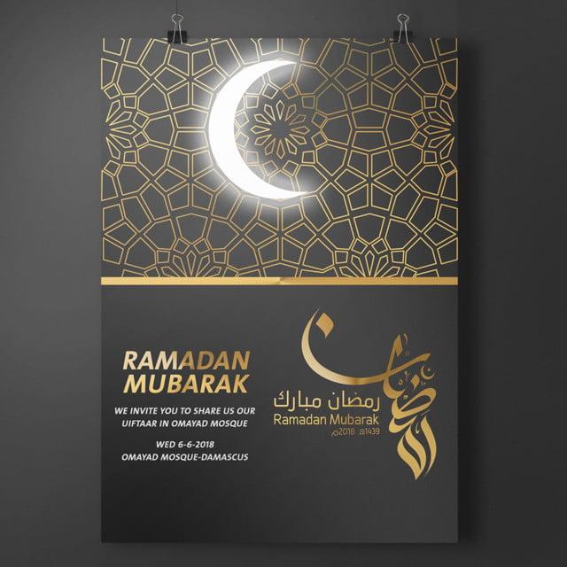 black ramadan poster mod u00e8le de t u00e9l u00e9chargement gratuit sur