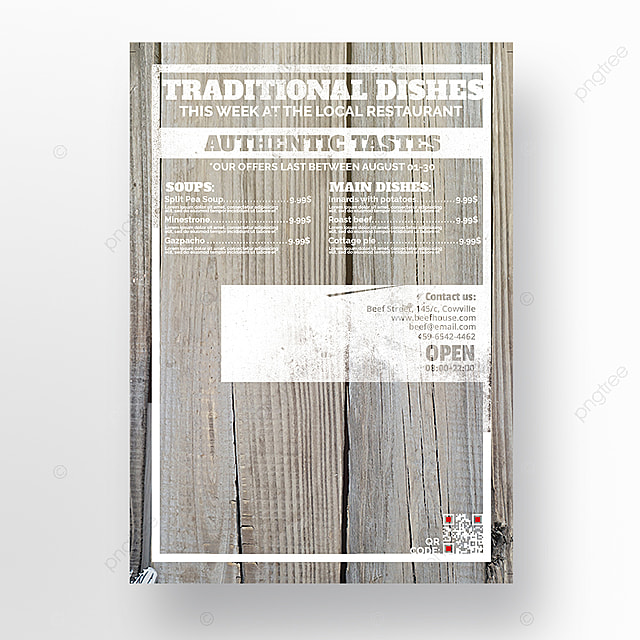pngtreeにrestaurant menu flyer templateテンプレートの無料ダウンロード
