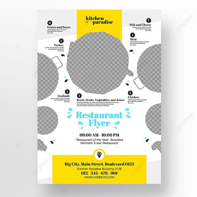 pngtreeにrestaurant flyer templateテンプレートの無料ダウンロード