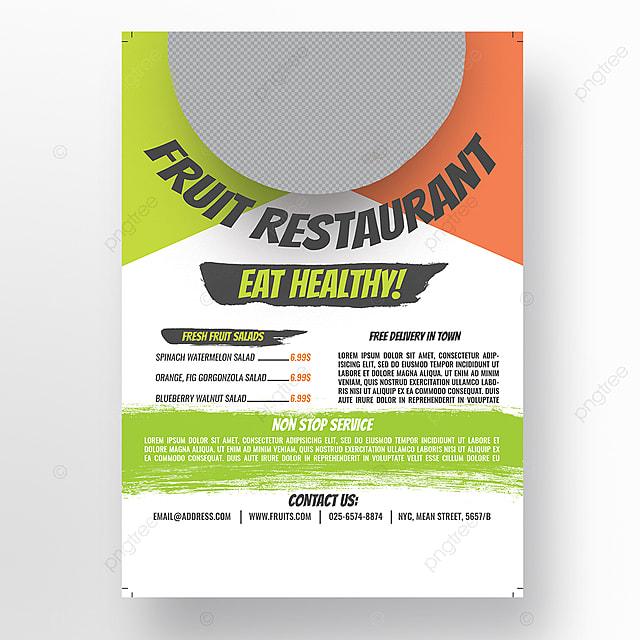 pngtreeにfruit restaurant flyer templateテンプレートの無料ダウンロード