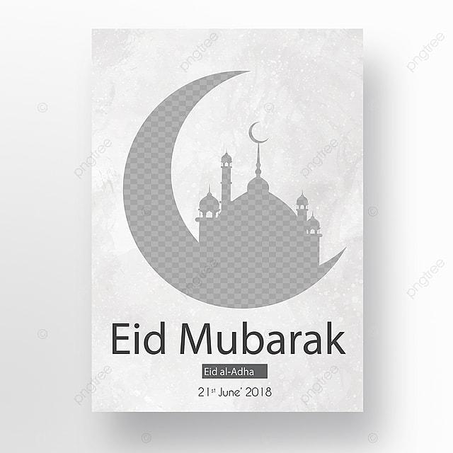 Eid Al Adha Poster Art Design Template