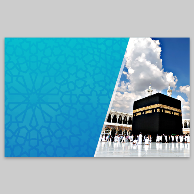 mecca card with background template for free download on