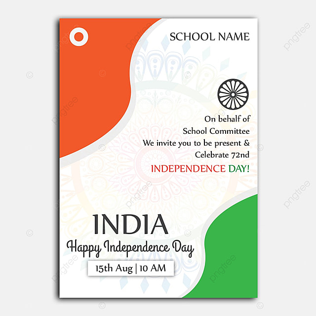 India Independence Day Invitation Template For Free Download