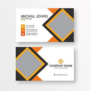 визитка с оранжевой детали Шаблон