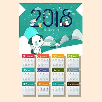 2018 calendar, 2018 Calendar, Chinese New Year, Dog PNG and PSD