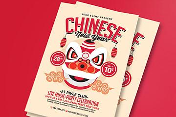 O ano novo chinês flyer, Asian, Asian Party, Festa De AniversárioPNG e PSD