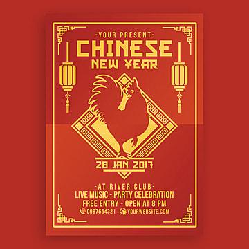 O ano novo chinês, Asian, Asian Party, Festa De AniversárioPNG e PSD