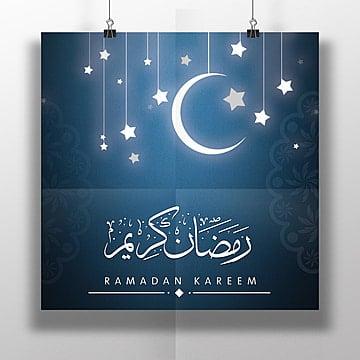 Blur Ramadán Islámico de tarjeta
