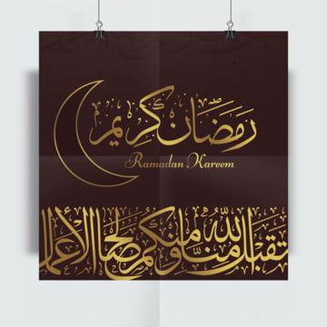 elegant islamic greeting ramadan Template