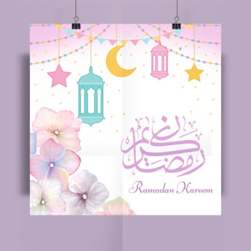 floral   color islam ramadan lantern moon reading card Template