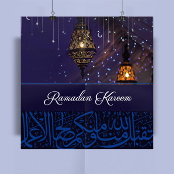 lantern ramadan greeting card Template