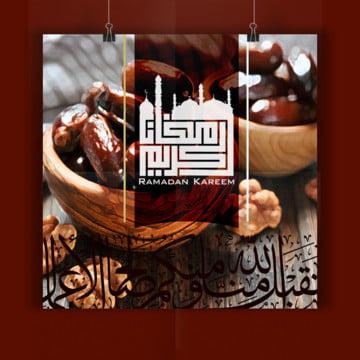 Plantilla de tarjeta Fecha de Ramadan