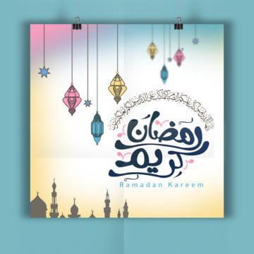 La tarjeta colorida Ramadan