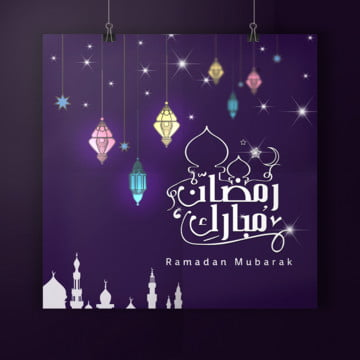 islam ramadan mosque lantern greeting card Template