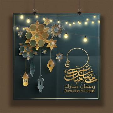 ramadan mubarak greeting islamic card Template
